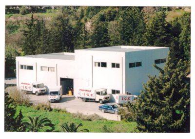Άδεια Λειτουργίας της Βιομηχανίας Ροδοπάγ