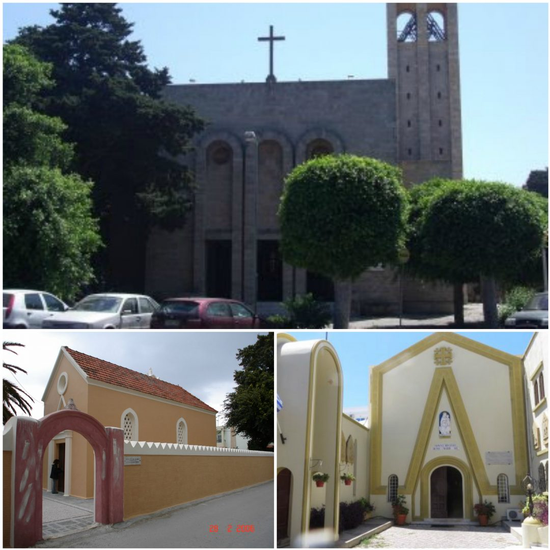 Μελέτη Πυρασφάλειας για την Ιερά Μονή Φραγκισκάνων Αδελφών Καθολικής Εκκλησίας